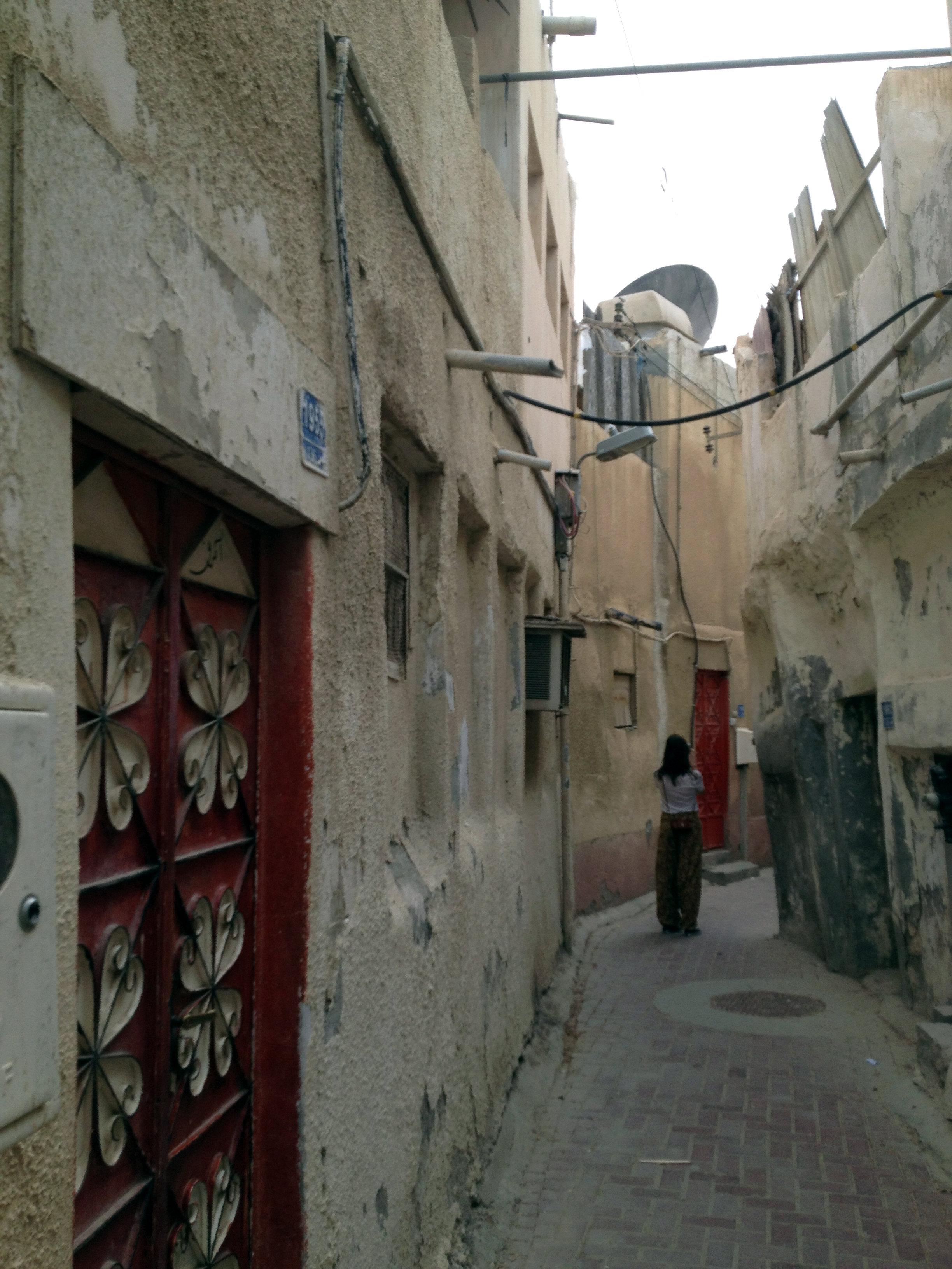Bahrain or Bust – summery