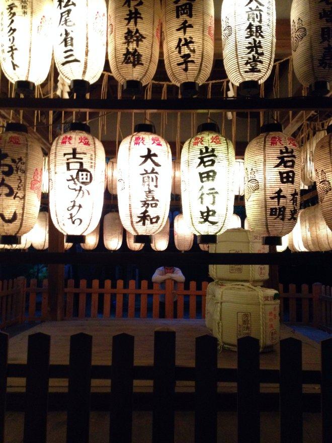 lantern temple kyoto japan